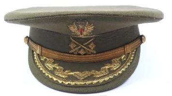 Una gorra de un General